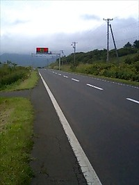 Atsuta_2
